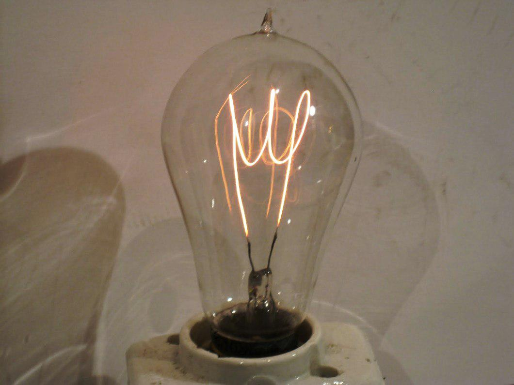 Image of: Decorative Light Bulbs Medium Base