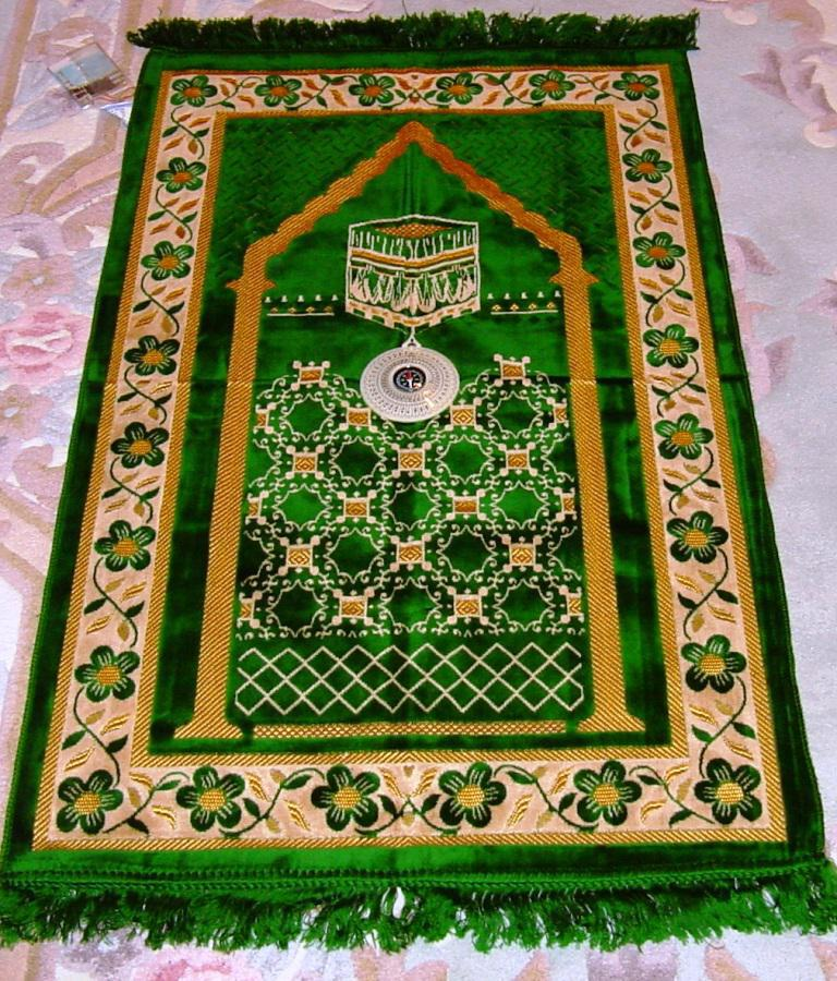 Image of: Prayer Rug Amazon